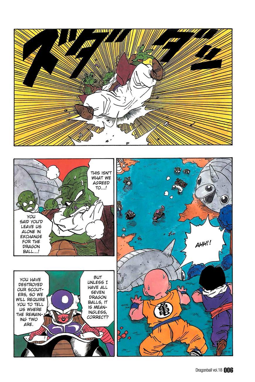 Dragon Ball 255 Page 1