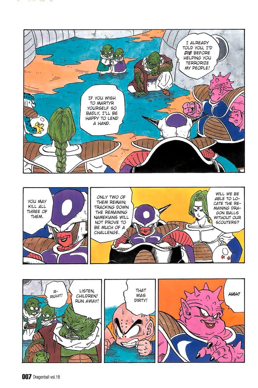 Dragon Ball 255 Page 2