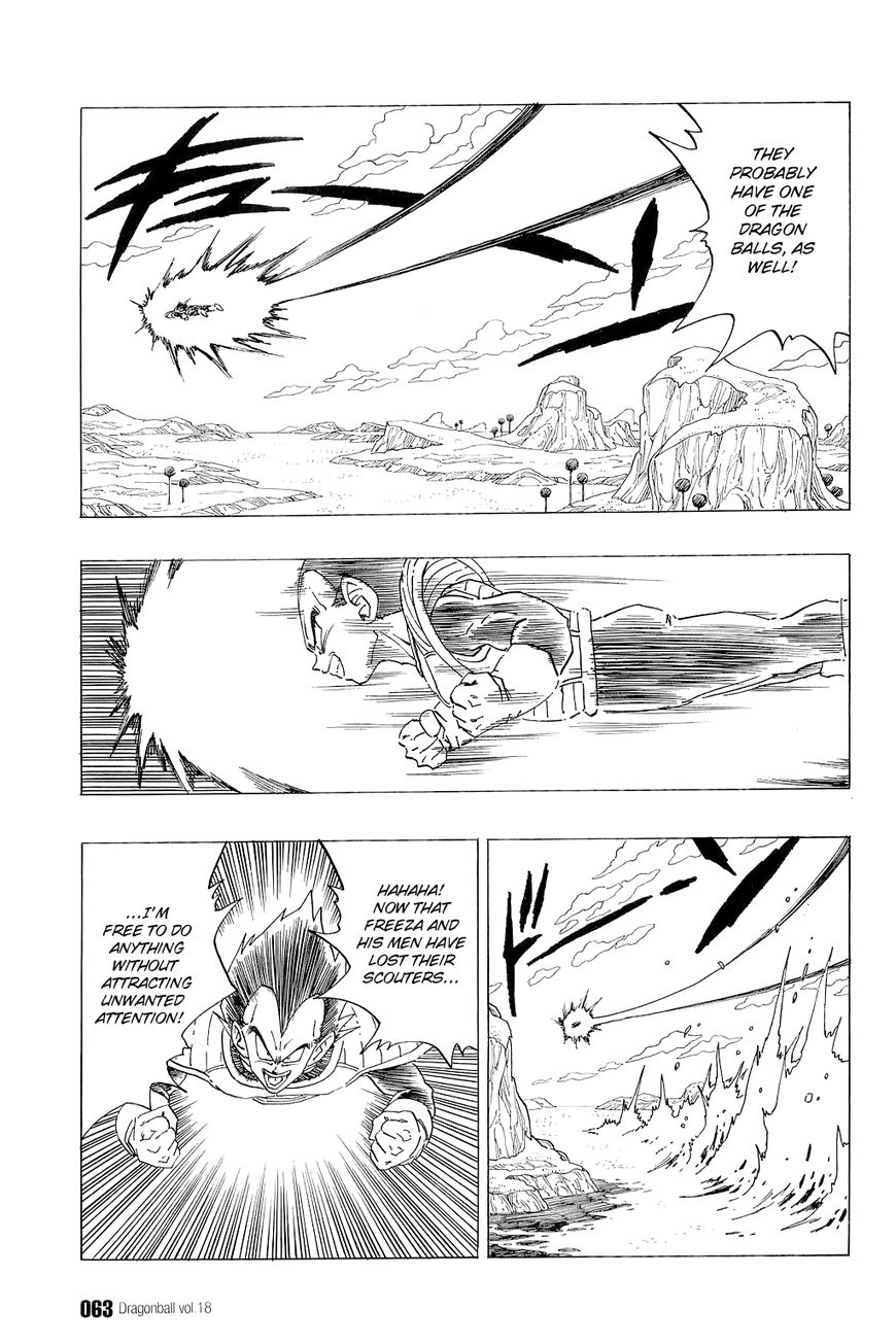 Dragon Ball 259 Page 2