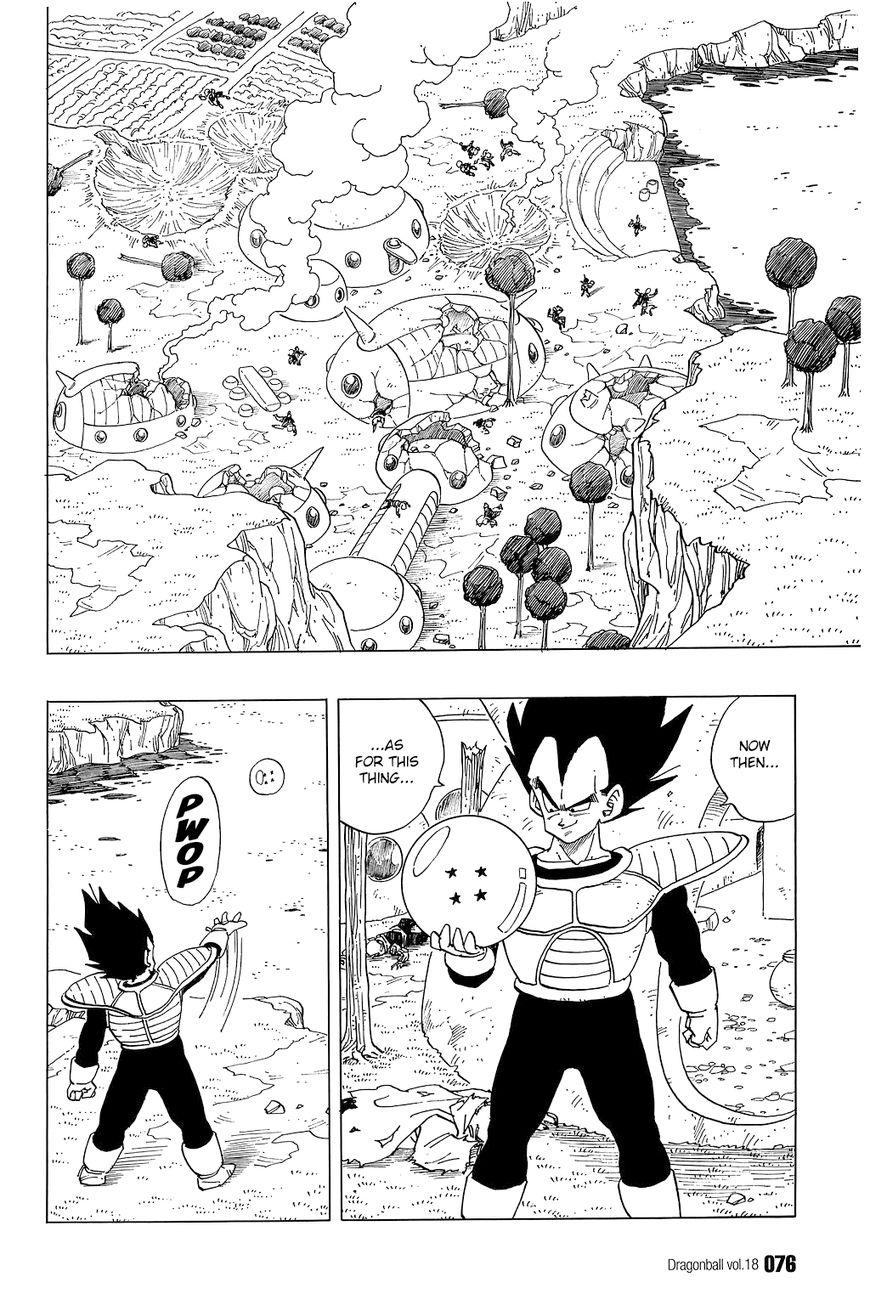Dragon Ball 260 Page 1