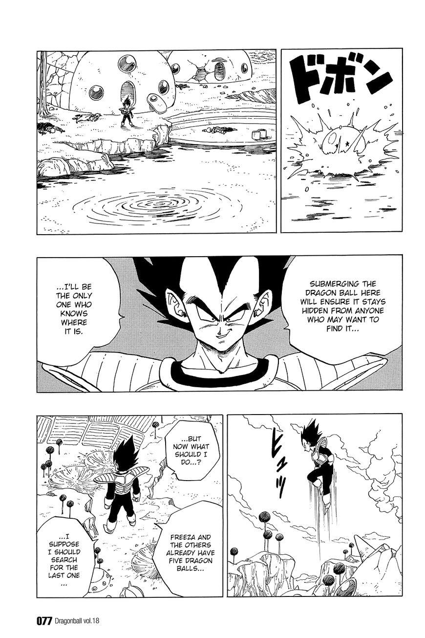 Dragon Ball 260 Page 2
