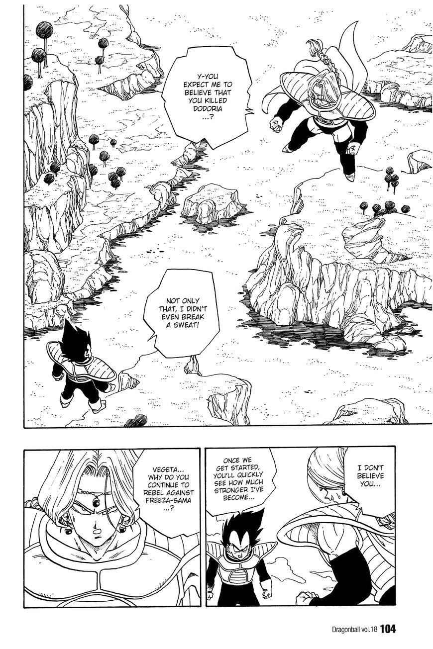 Dragon Ball 262 Page 1