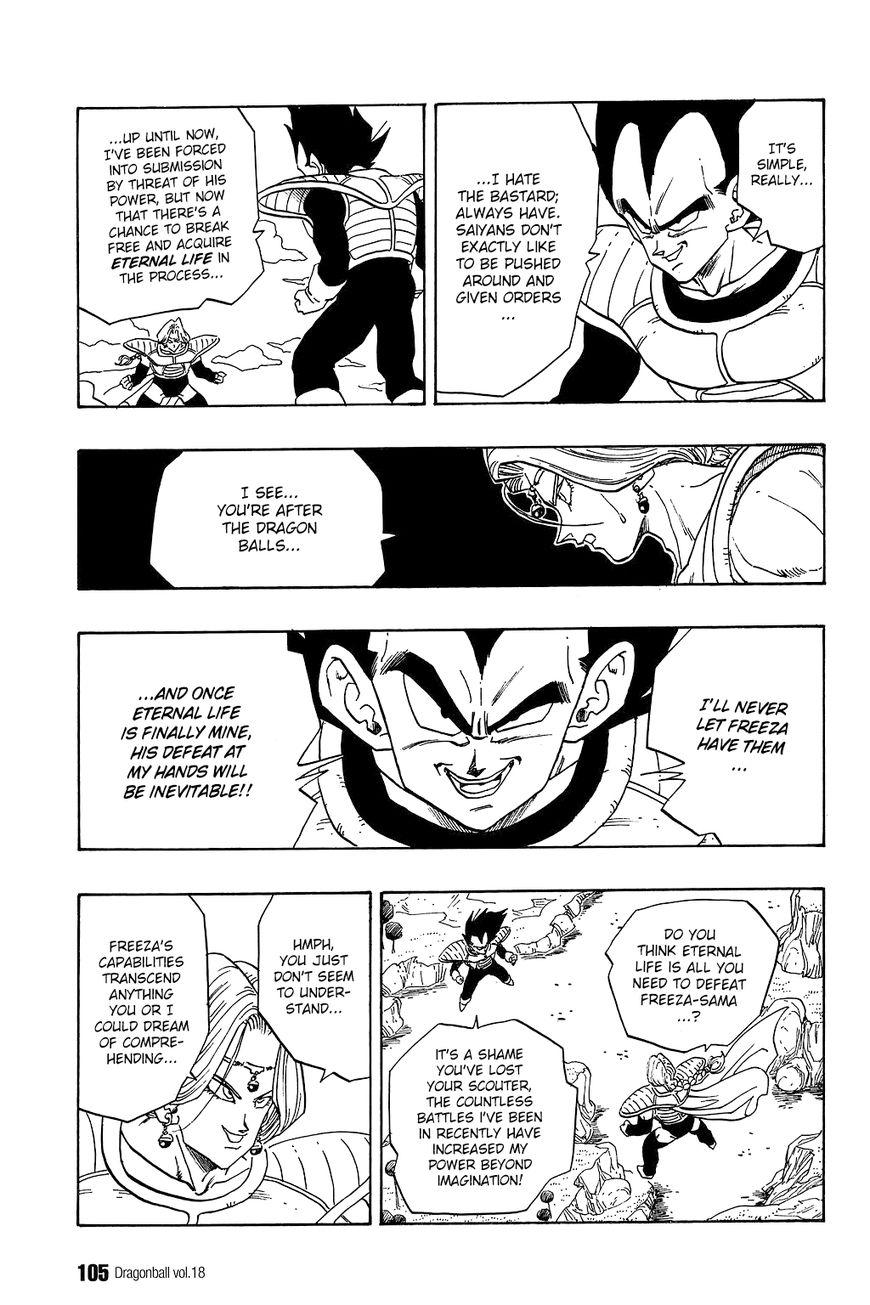 Dragon Ball 262 Page 2