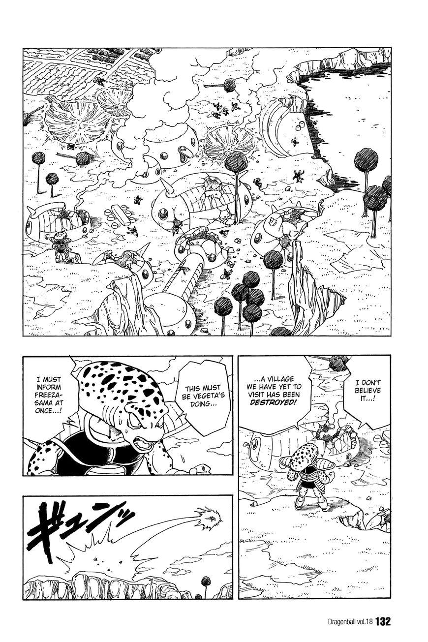Dragon Ball 264 Page 1