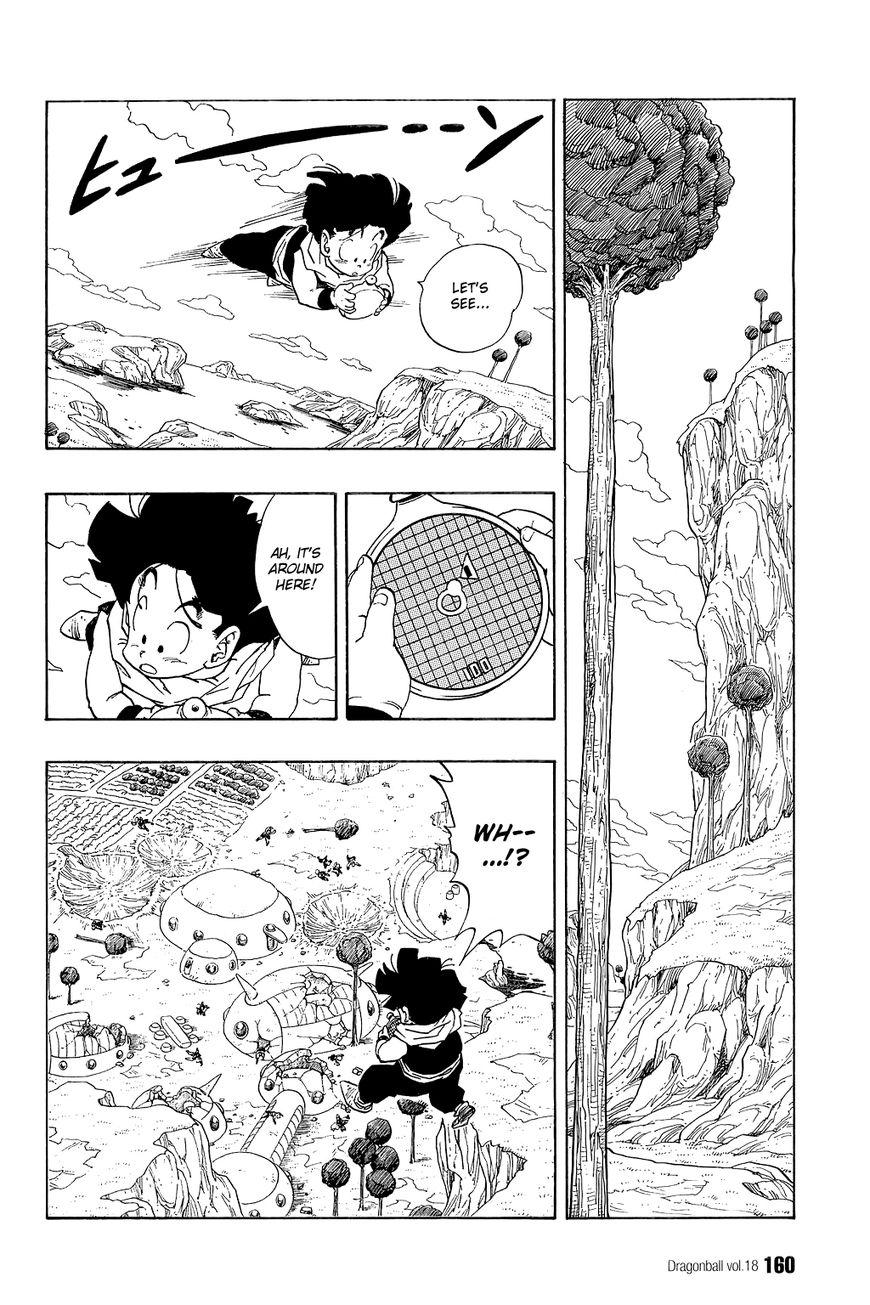 Dragon Ball 266 Page 1