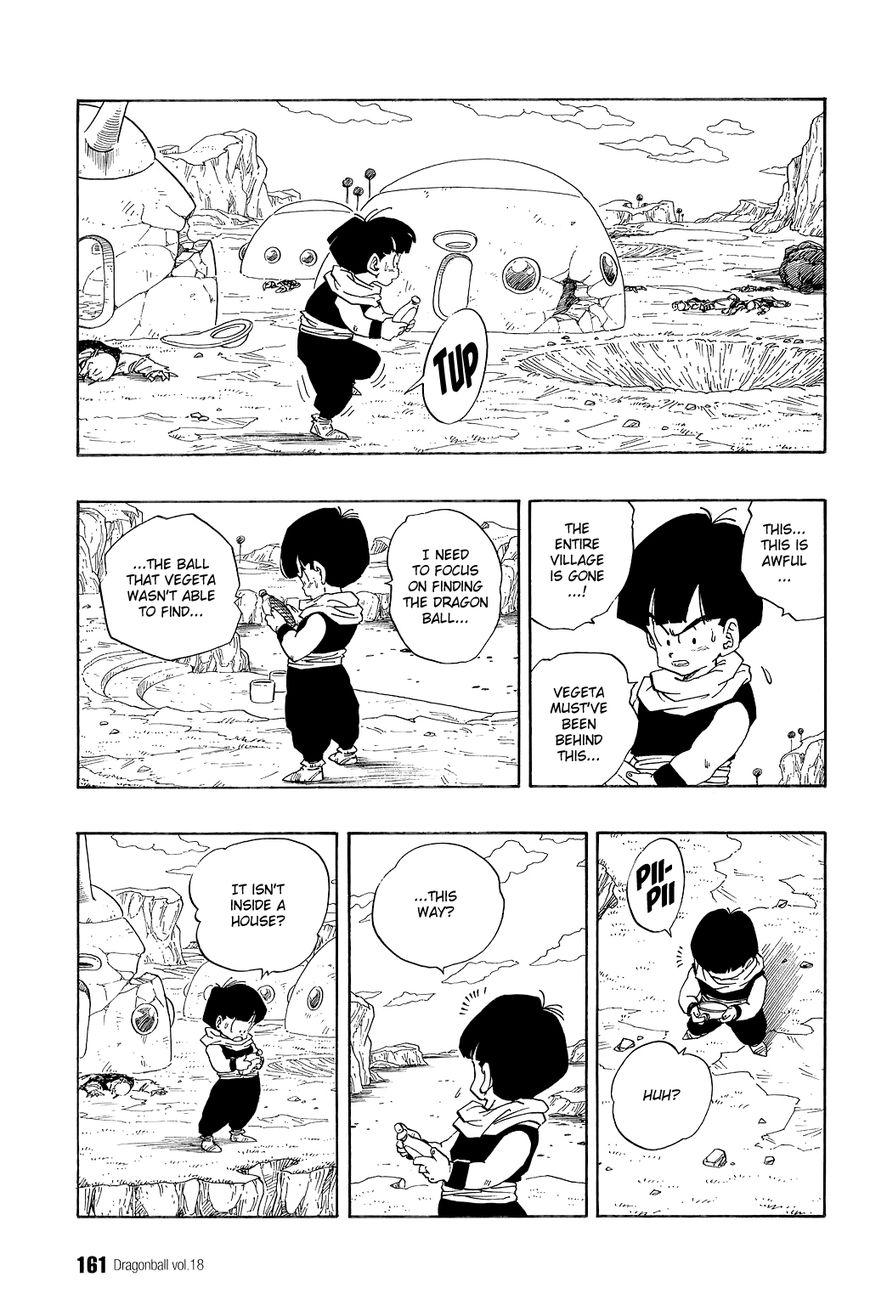 Dragon Ball 266 Page 2