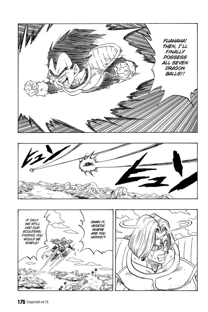 Dragon Ball 267 Page 2