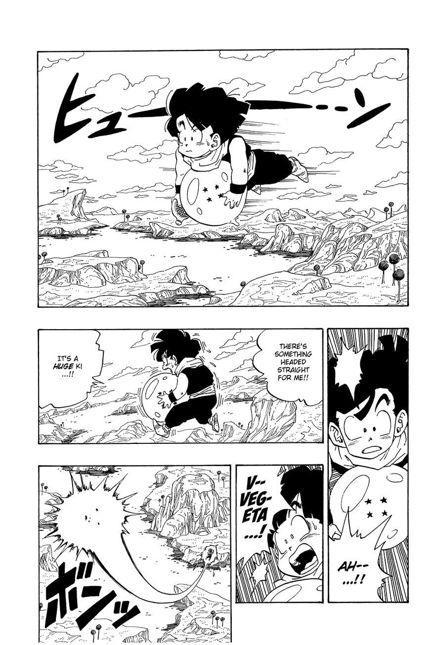 Dragon Ball 269 Page 2