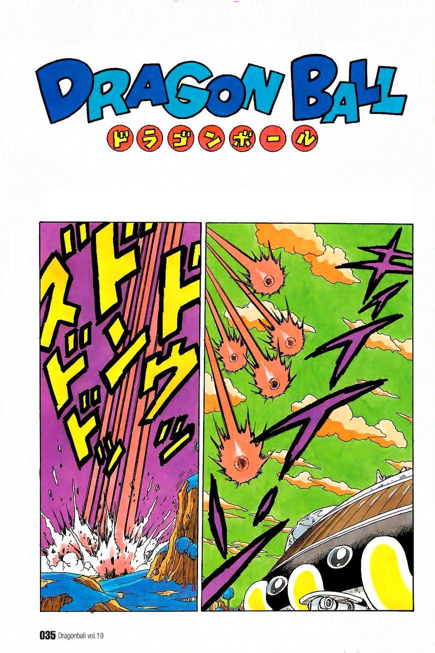 Dragon Ball 272 Page 1