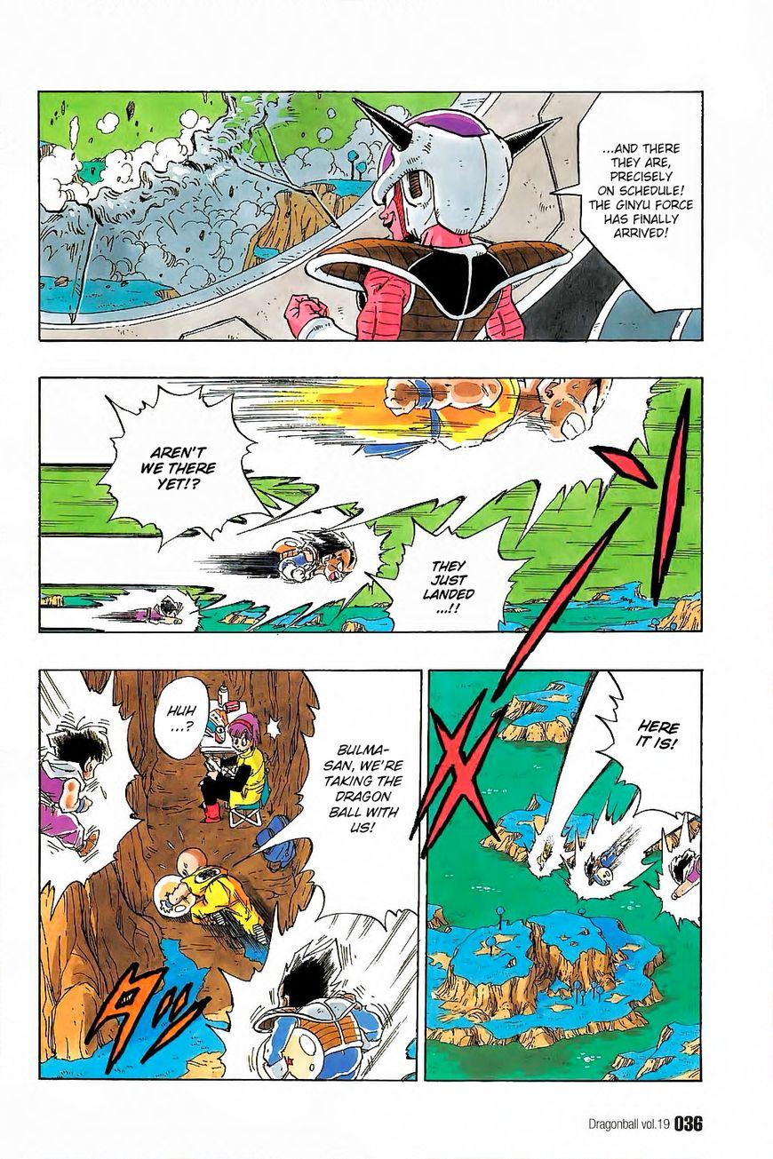 Dragon Ball 272 Page 2