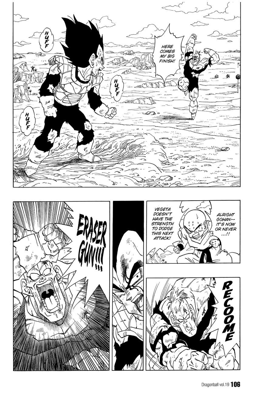 Dragon Ball 277 Page 1