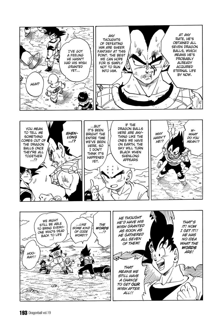 Dragon Ball 283 Page 2