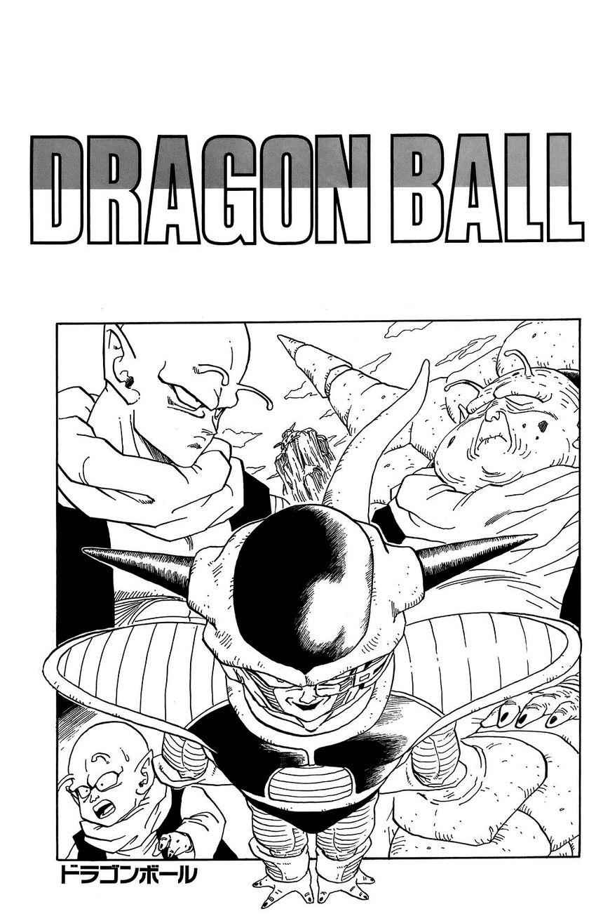 Dragon Ball 285 Page 1