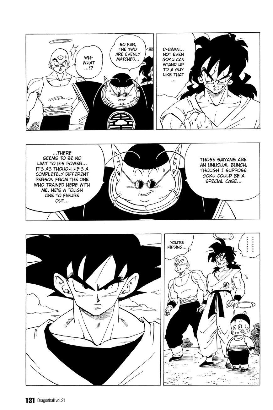 Dragon Ball 309 Page 2