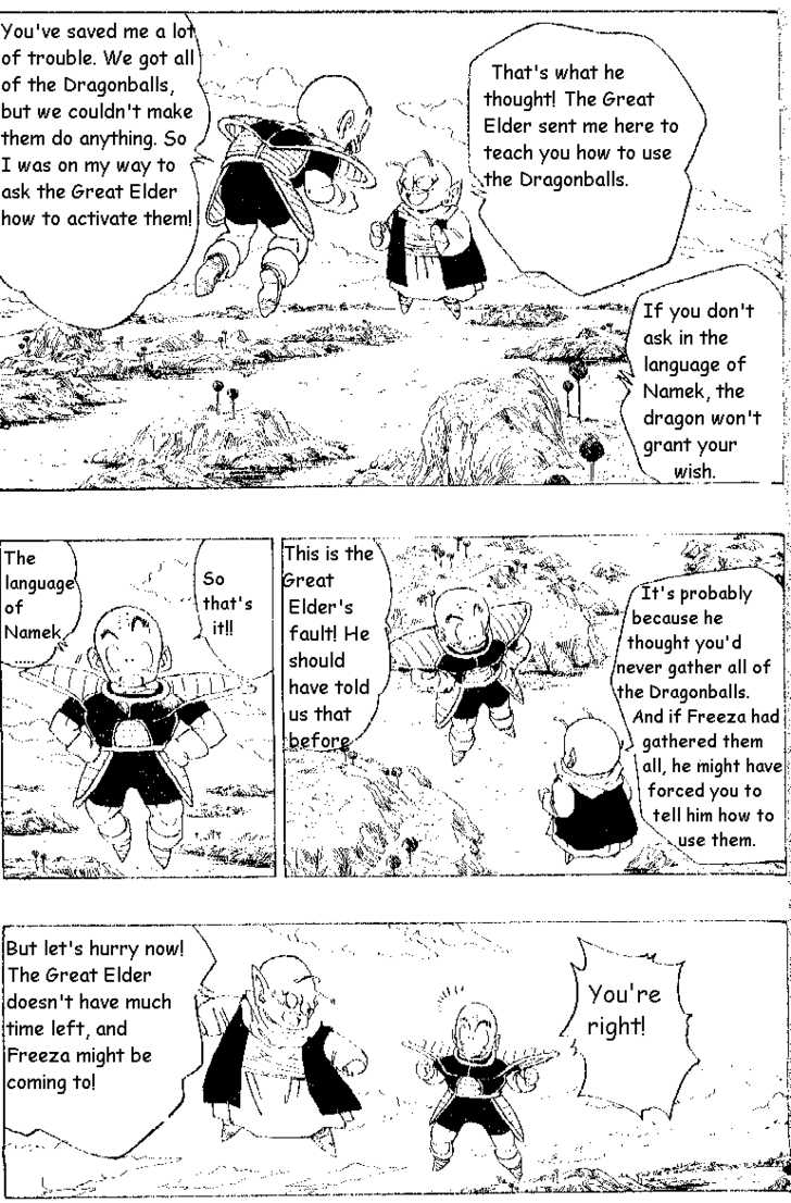 Dragon Ball 4 Page 1