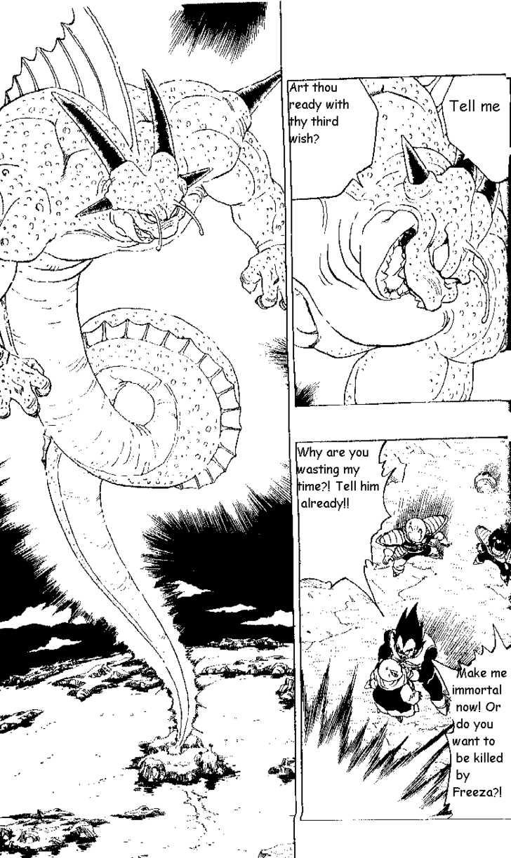 Dragon Ball 6 Page 3