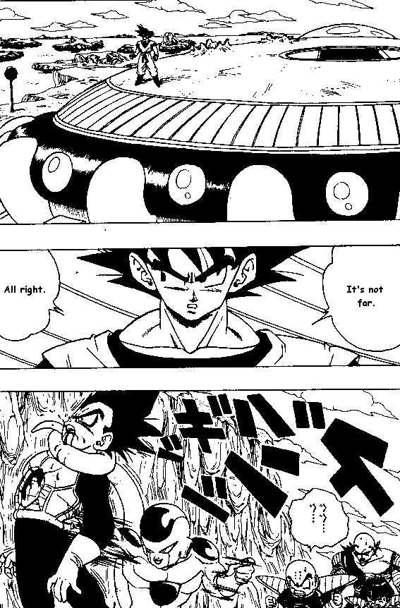 Dragon Ball 7 Page 1