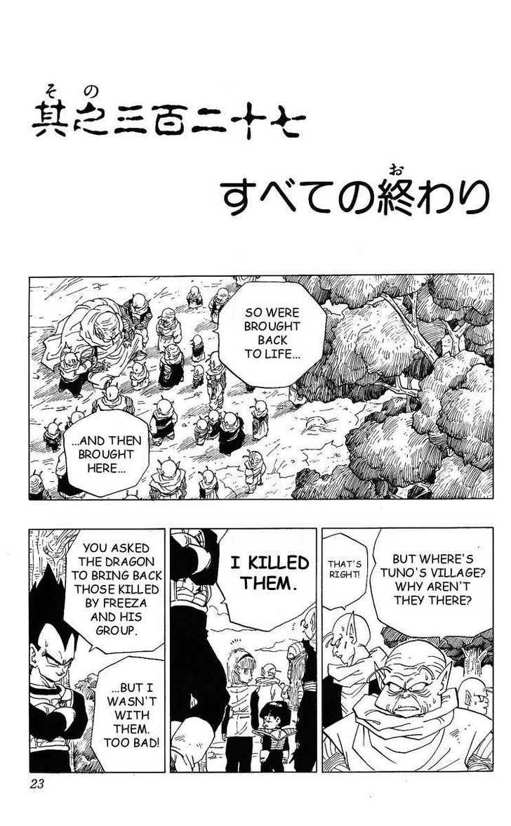 Dragon Ball 327 Page 1