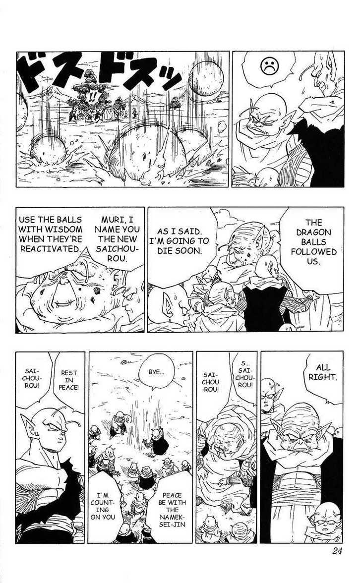 Dragon Ball 327 Page 2