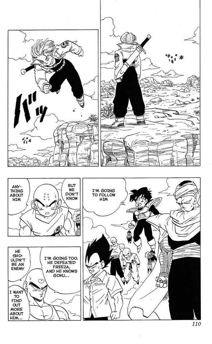 Dragon Ball 333 Page 1