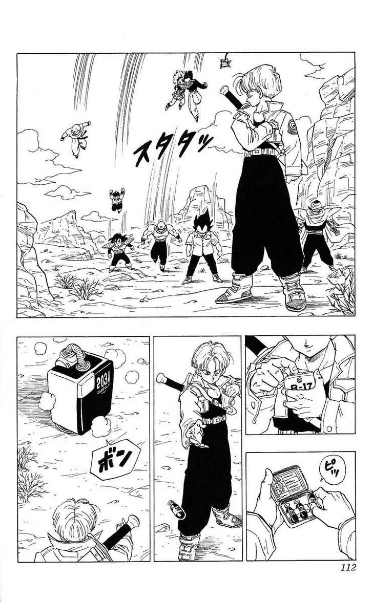 Dragon Ball 333 Page 3