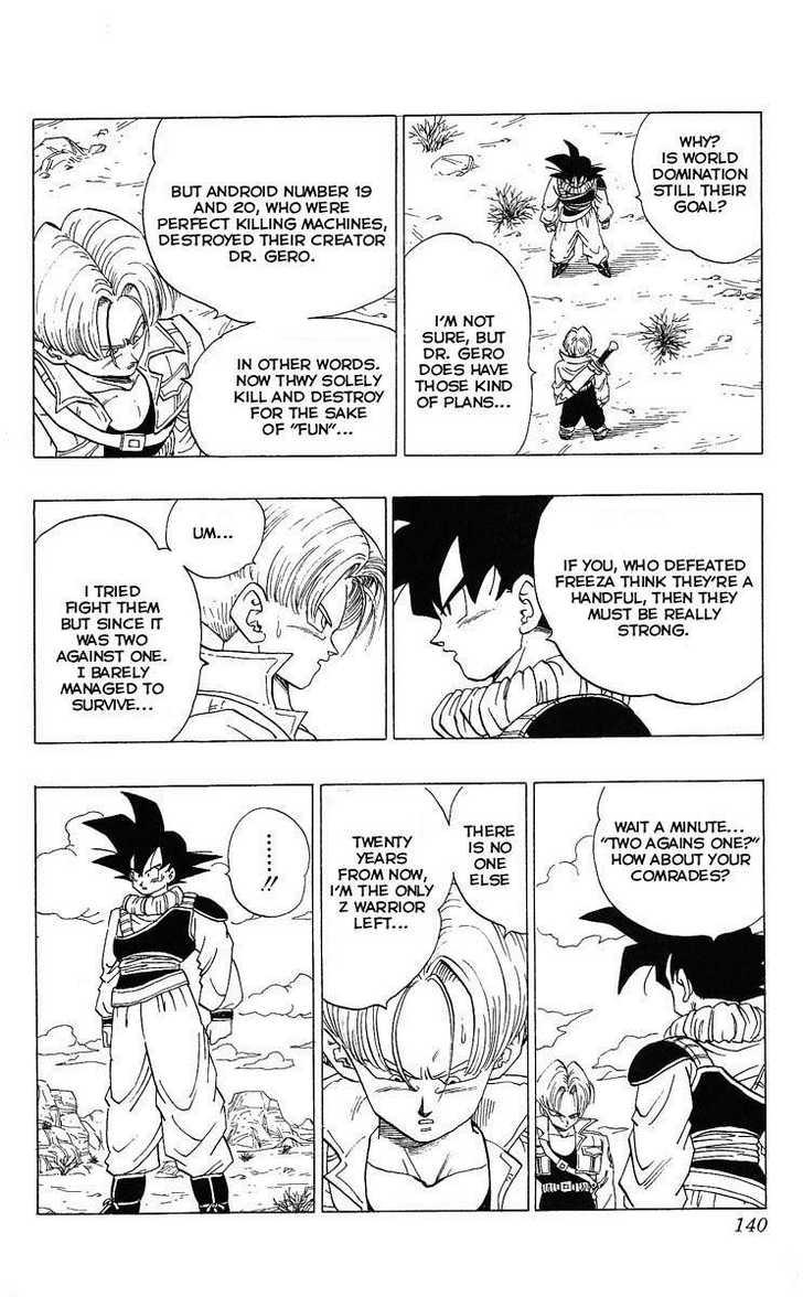 Dragon Ball 335 Page 3