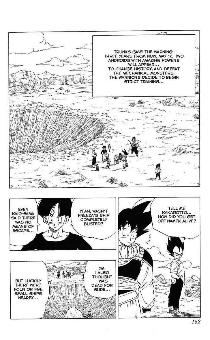 Dragon Ball 336 Page 1