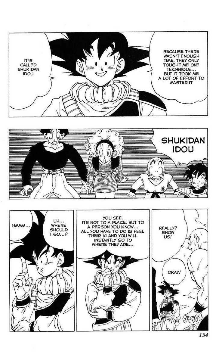 Dragon Ball 336 Page 3