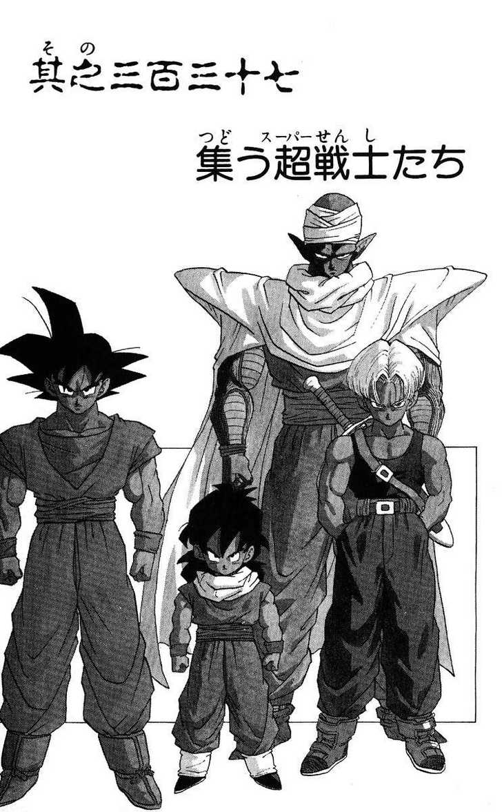 Dragon Ball 337 Page 2