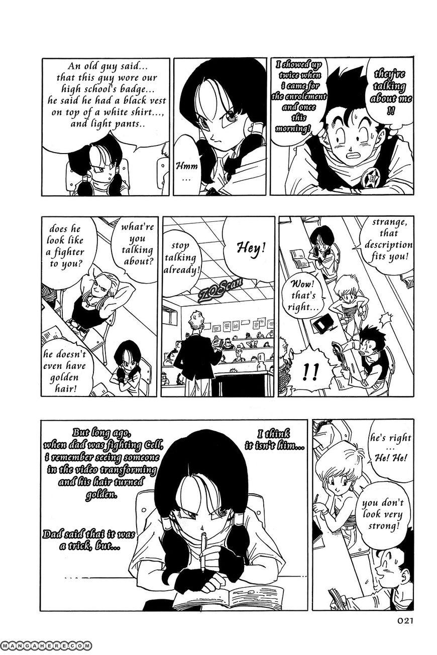 Dragon Ball 422 Page 2