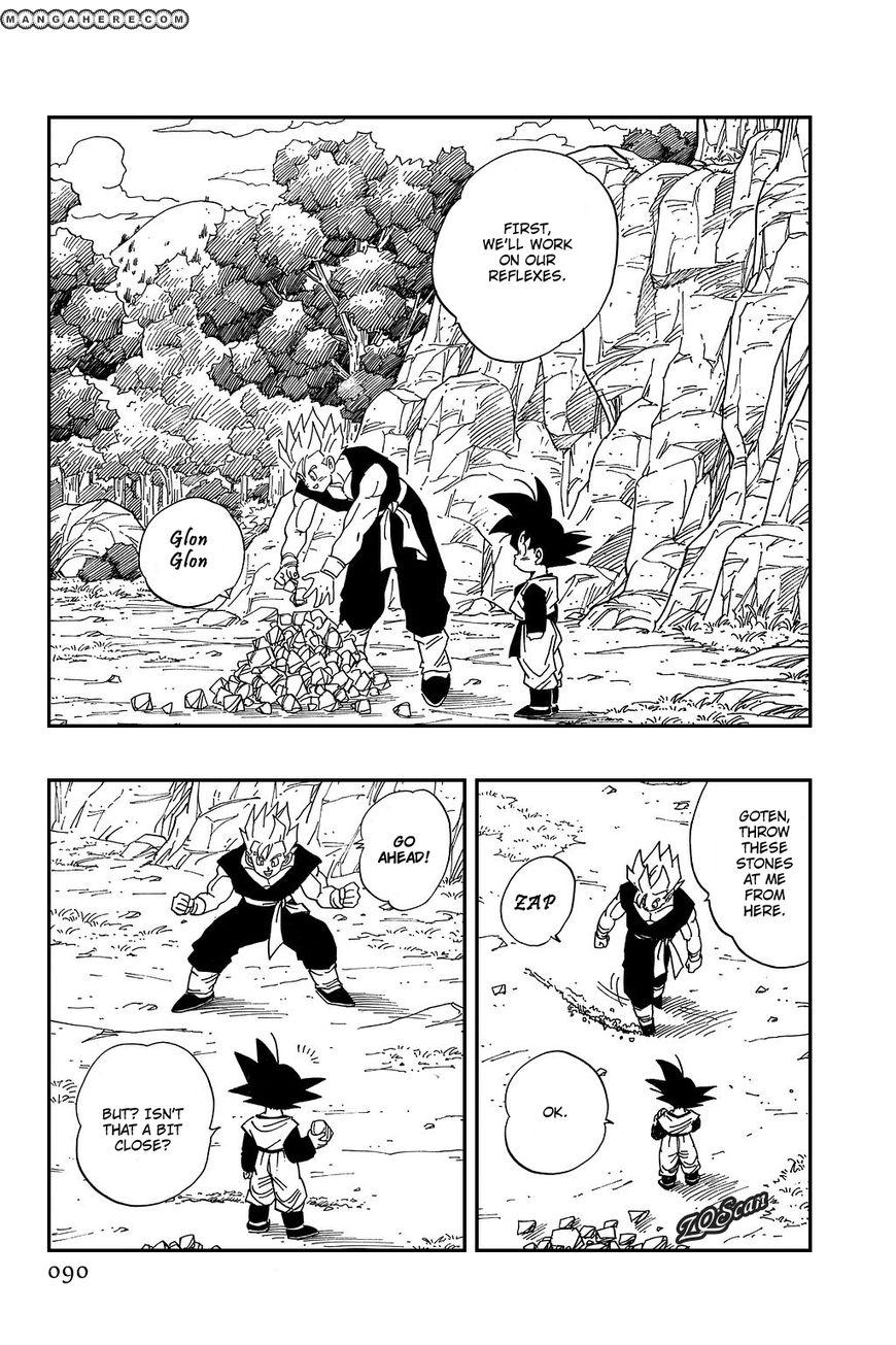 Dragon Ball 427 Page 1
