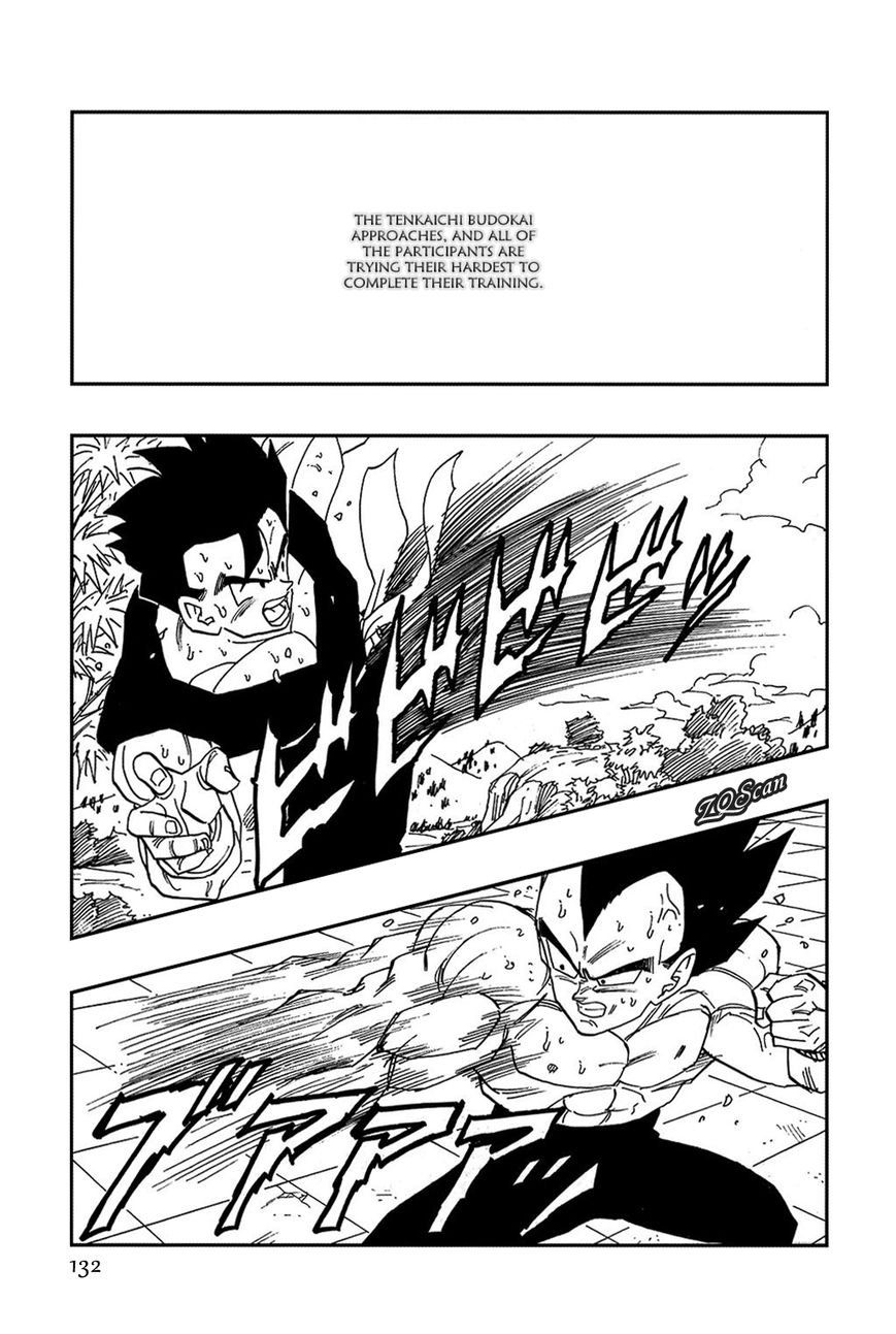 Dragon Ball 430 Page 1