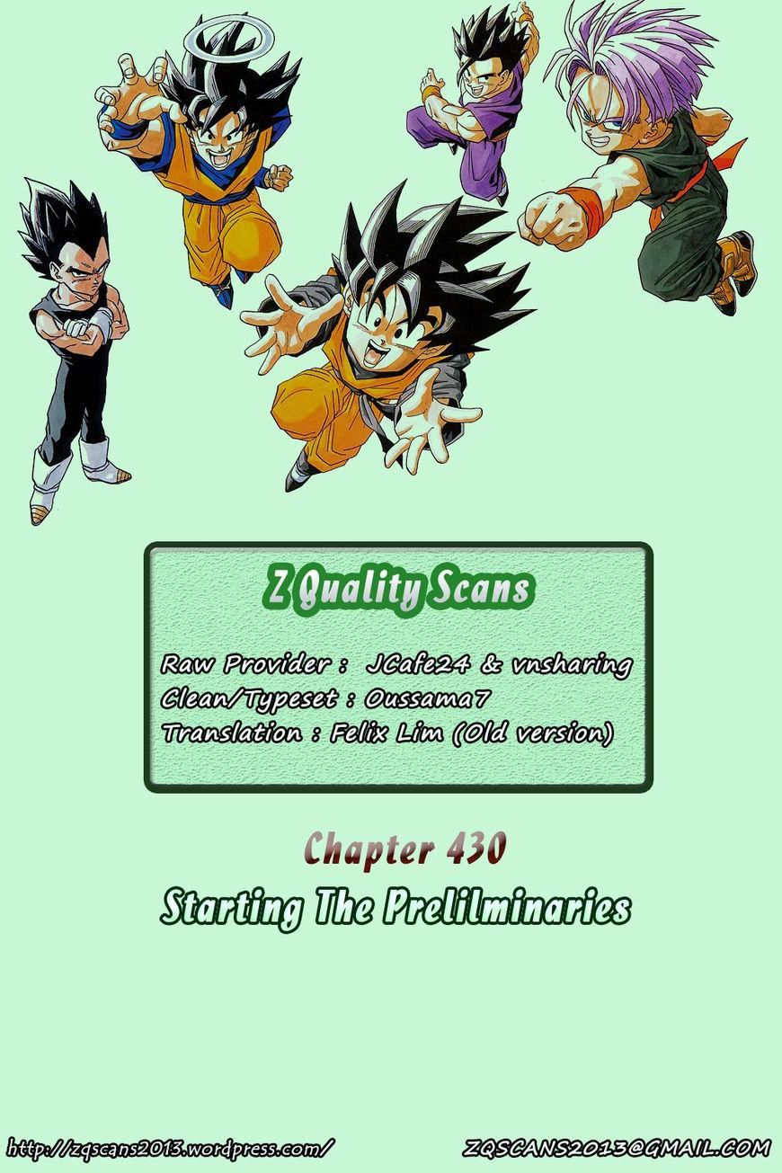 Dragon Ball 431 Page 1