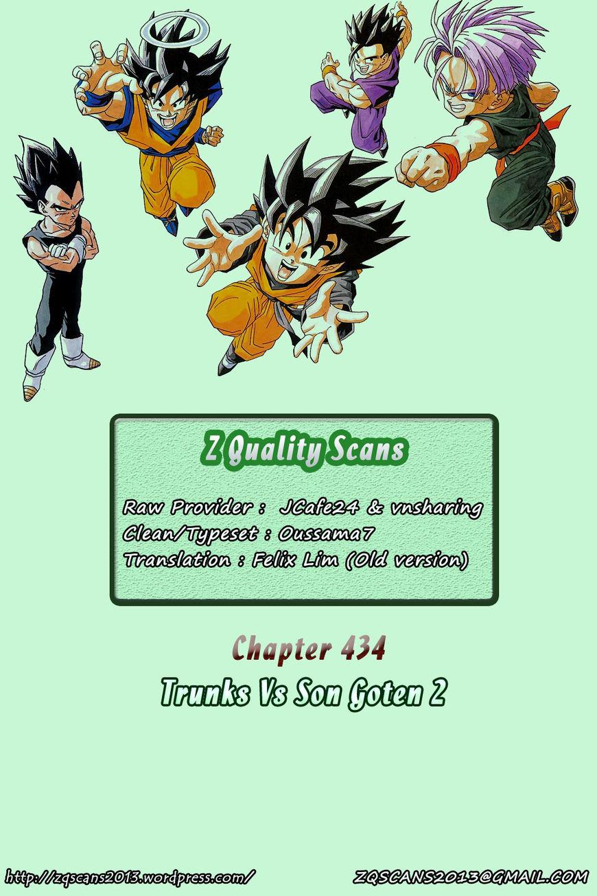 Dragon Ball 434 Page 1