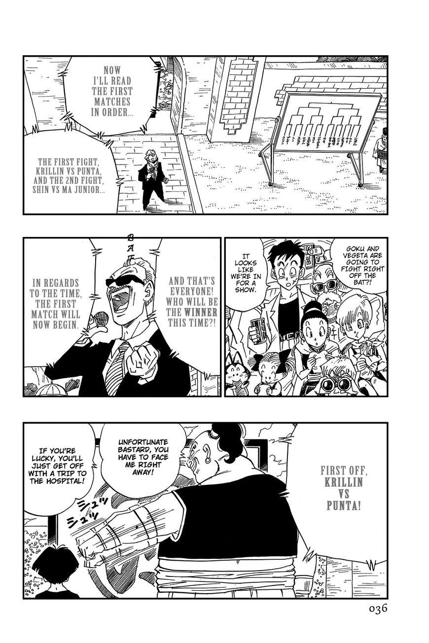 Dragon Ball 439 Page 2