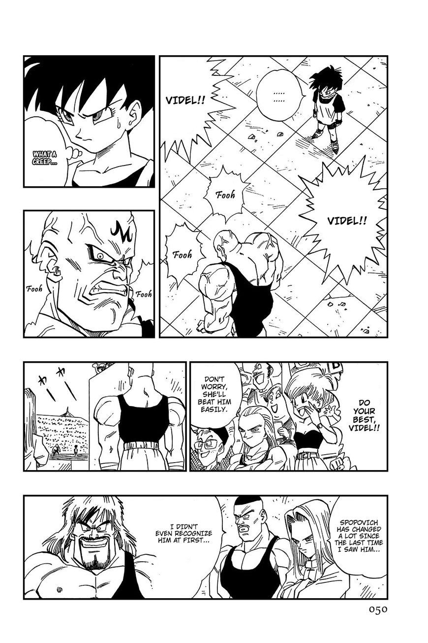 Dragon Ball 440 Page 2