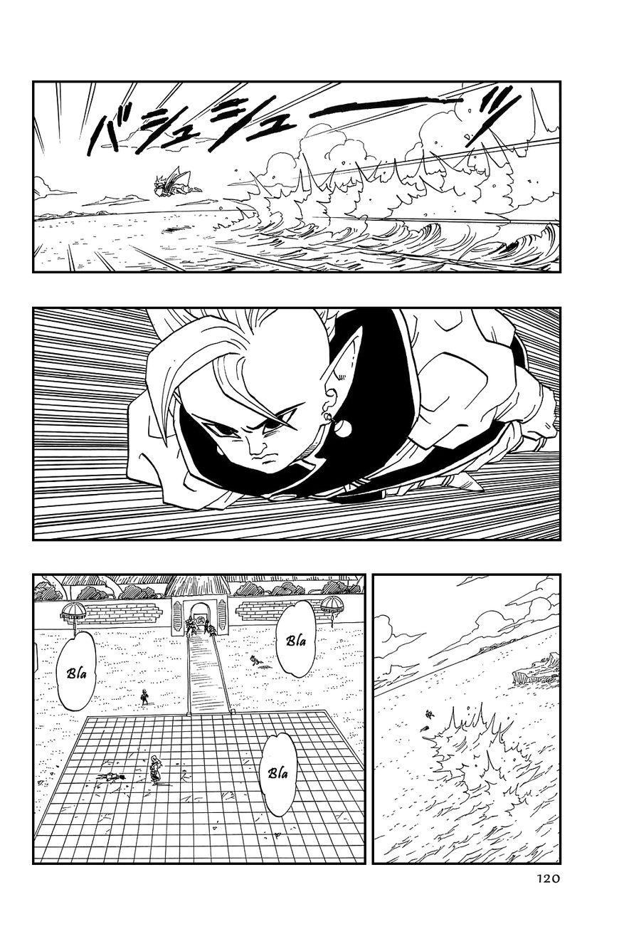 Dragon Ball 445 Page 2