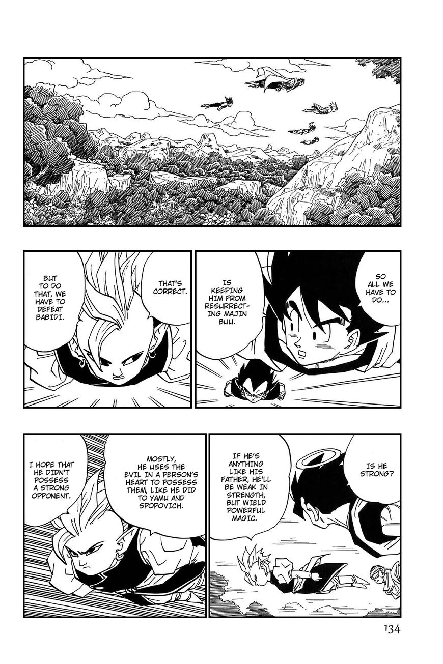 Dragon Ball 446 Page 1