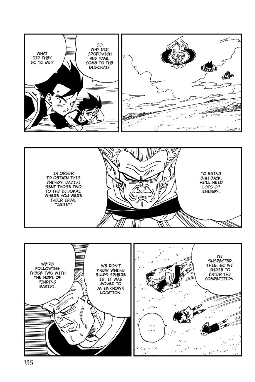 Dragon Ball 446 Page 2