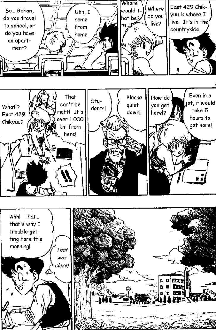 Dragon Ball 2 Page 3