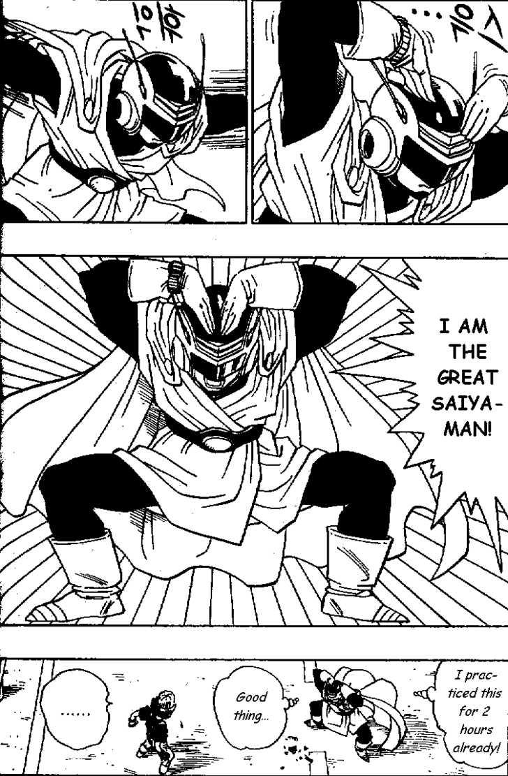 Dragon Ball 5 Page 3