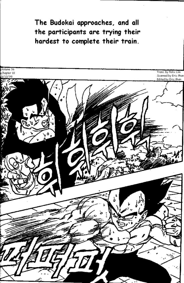 Dragon Ball 10 Page 1