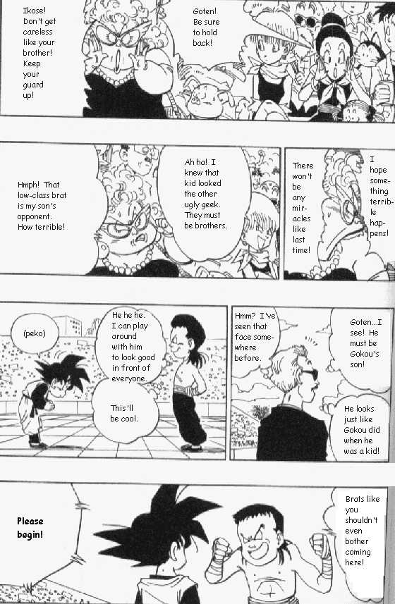 Dragon Ball 1 Page 2