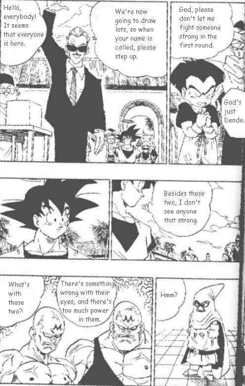 Dragon Ball 6 Page 4