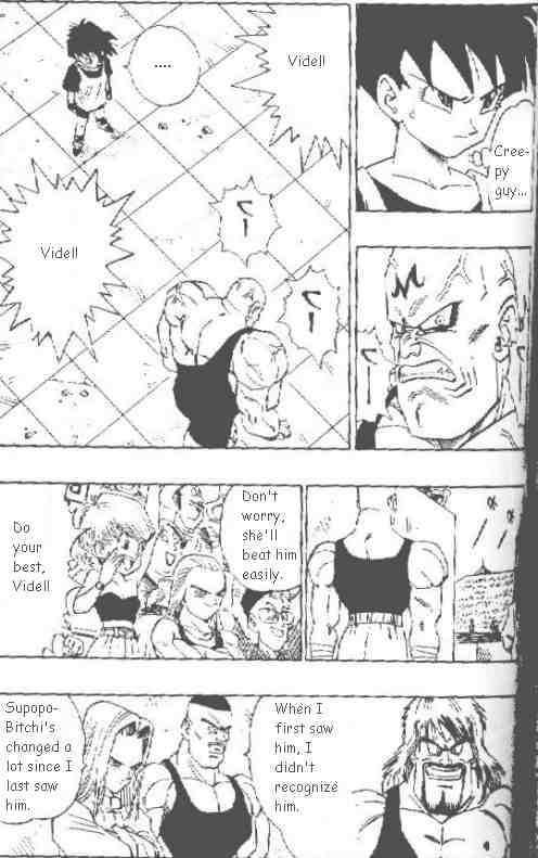 Dragon Ball 8 Page 2