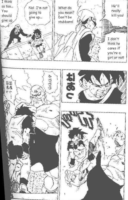 Dragon Ball 10 Page 3