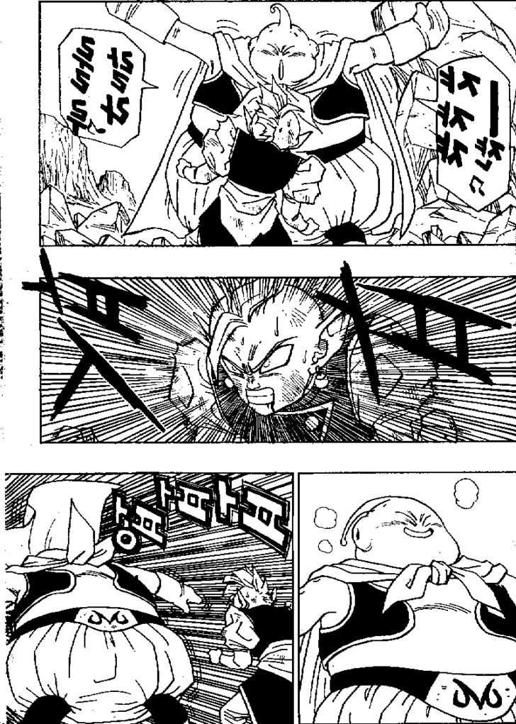 Dragon Ball 4 Page 2