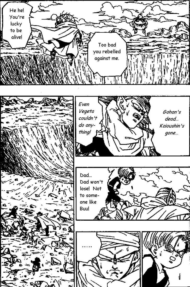 Dragon Ball 7 Page 2