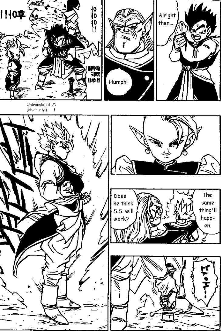 Dragon Ball 13 Page 3