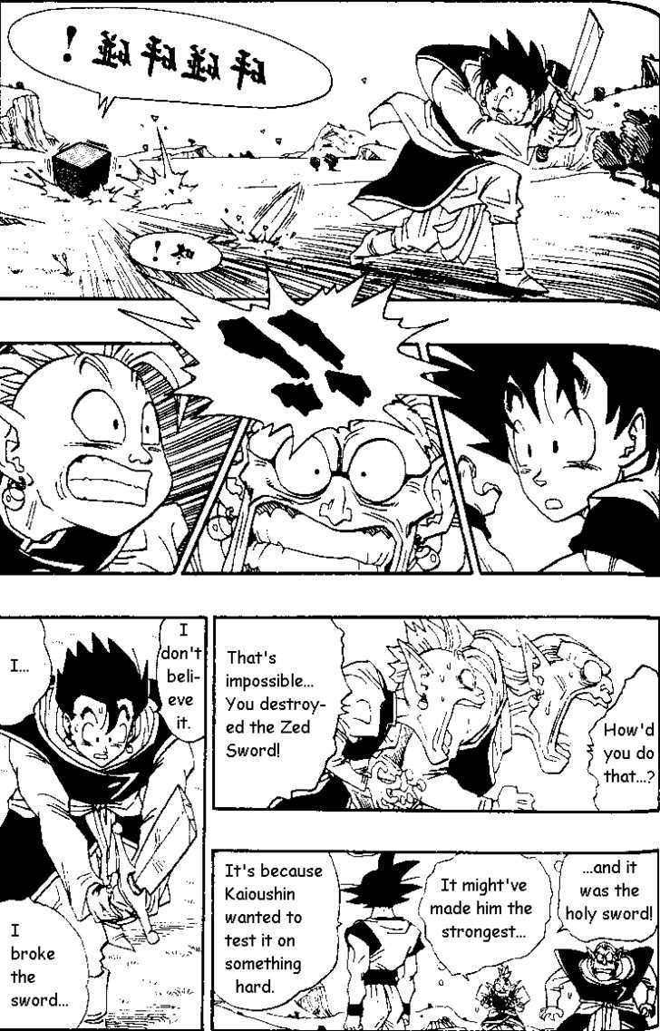 Dragon Ball 7 Page 4